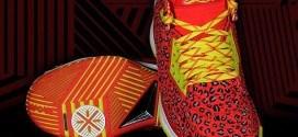 Kicks:les Li-Ning Way of Wade 2 'Red Leopard'