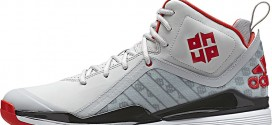 Kicks: les adidas D Howard 5 'Home'
