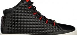 Kicks: les Nike LeBron 12 Lifestyle