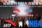 NBA anta