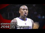 Les highlights de Jamal Crawford face au Jazz: 25 points en 25 minutes