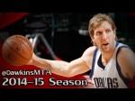 Highlights: les 30 points de Dirk Nowitzki face aux Knicks