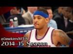 Les highlights de Carmelo Anthony face aux Nuggets: 28 points à 10/14 et 9 rebonds