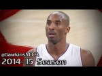 Les highlights de Kobe Bryant face aux Nuggets: 27 points