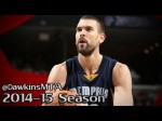 Les highlights de Marc Gasol face aux Clippers (30 pts & 12 rebs)