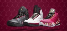 Kicks: Jordan Brand dévoile sa collection pour Noël