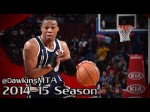 Highlights : 27 points et 7 passes pour Russell Westbrook