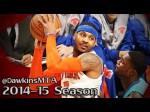 Highlights : 32 points et 7 rebonds pour Carmelo Anthony