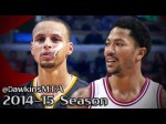 Highlights : le duel Stephen Curry/Derrick Rose