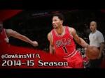 Les highlights de Derrick Rose (25 points) et Kyrie Irving (29 points)
