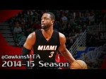 Les highlights de Dwyane Wade: 29 points à 10/16 et 7 passes