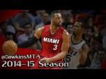 Les highlights de Dwyane Wade face au Jazz: 42 points à 12/19