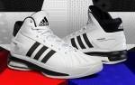 adidas-futurestar-boost-all-star-01