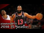 All-Star Game: les highlights de James Harden (29 pts, 8 rebds, 8 asts)