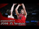 Highlights : 20 pts, 15 rebs, 4 passes et 3 contres pour Pau Gasol à New Orleans