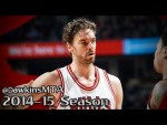 Highlights : 26 points et 16 rebonds pour Pau Gasol face aux Kings