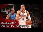Highlights : 34 pts et 10 passes pour Russell Westbrook face à Dallas