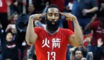 james harden - Scott Halleran-Getty Images