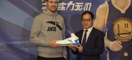 Kicks : Klay Thompson présente sa signature shoe chez Anta