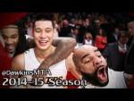 Les highlights de Jeremy Lin face aux Celtics: 25 points et 6 passes