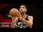 Les highlights de Tim Duncan face aux Clippers: 30 points à 12/14 et 11 rebonds