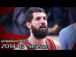 Les highlights du record en carrière de Nikola Mirotic: 29 points et 9 rebonds