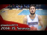 Les highlights de Danilo Gallinari: 47 points à 15/23