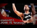 Les highlights de Tim Duncan: 29 points à 12/15, 10 rebonds et 3 contres