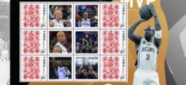 Des timbres à l'effigie de Stephon Marbury en Chine