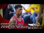 Les highlights de Jimmy Butler: 29 points et 9 rebonds