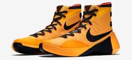 Kicks : Nike Hyperdunk 2015 « Wu Tang »