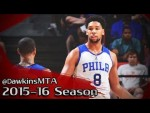 Les highlights du duel à distance Jahlil Okafor (19 pts, 11 rbds, 2 ctrs) – D'Angelo Russell (14 pts, 8 rbds)