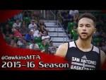 Summer League: les highlights de Kyle Anderson (25 pts) et Russ Smith (20 pts)