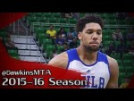 Summer League: les highlights de Jahlil Okafor (13 pts et 9 rebonds)