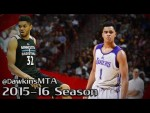 Summer League: les highlights du duel à distance Karl-Anthony Towns vs D'Angelo Russell