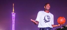 Photos : Kobe Bryant en Chine pour la Nike RISE Campaign 2015