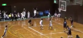Un ado japonais réussit un shoot tout-terrain au buzzer pour la victoire