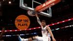 Le Top 100 de la saison par la NBA