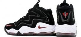 Kicks : le retour des Nike Air Pippen 1