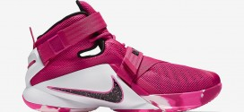 Kicks : Nike LeBron Soldier 9 « Think Pink »