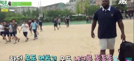 Insolite: Shaquille O'Neal redevient lycéen pendant une semaine pour une télé-réalité coréenne