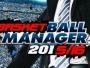 Basketball-Manager-3
