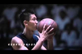 La magnifique pub Jordan Brand « Winning Moment » pour la Chine