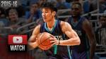 Les highlights de Jeremy Lin (17 pts), Jeremy Lamb (16 pts) et Mario Hezonja (9 pts)