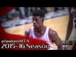 Les highlights de Jimmy Butler: 23 points et 6 passes