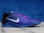 nike-kobe-11-purple-1