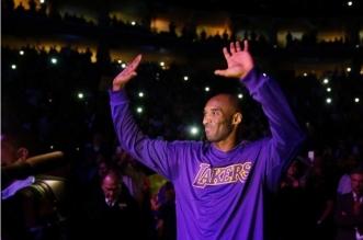 Kobe Bryant lakers philadelphie
