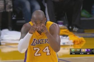 La superbepasse aveugle de Kobe Bryant
