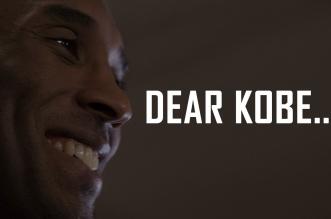 La vidéo hommage des Sixers à Kobe Bryant