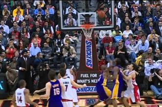 Vidéo: Le meilleur de Kobe Bryant à Toronto